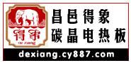 ����寰�璞$⒊�剁�电���?width=185
